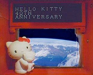 HELLO KITTY IN SPACE: CUTE TOY CAT IS CIRCLING EARTH ABOARD JAPANESE SATELLITE