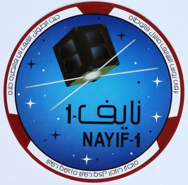 NAYIF-1 CUBESAT WITH AMATEUR RADIO TRANSPONDER SET TO LAUNCH ON FEBRUARY 15