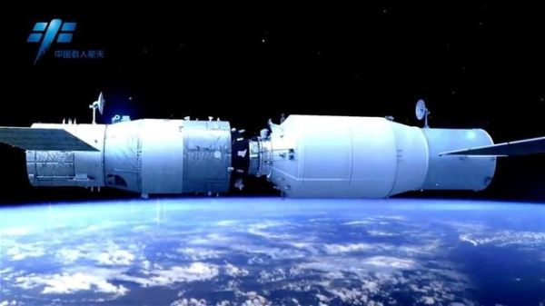 CHINA'S CARGO CRAFT DOCKS WITH SPACE LAB
