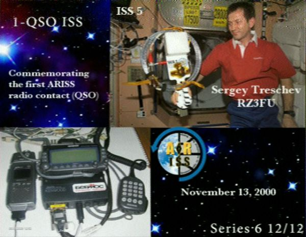 ARISS SSTV COMMEMORATIVE ACTIVITY COMING SOON