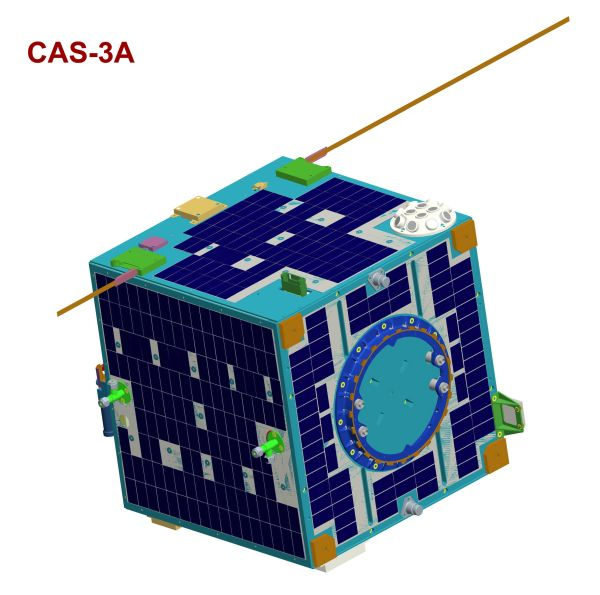 CHINESE CAS-4A AND CAS-4B AMATEUR RADIO SATELLITE TRANSPONDERS ACTIVATED