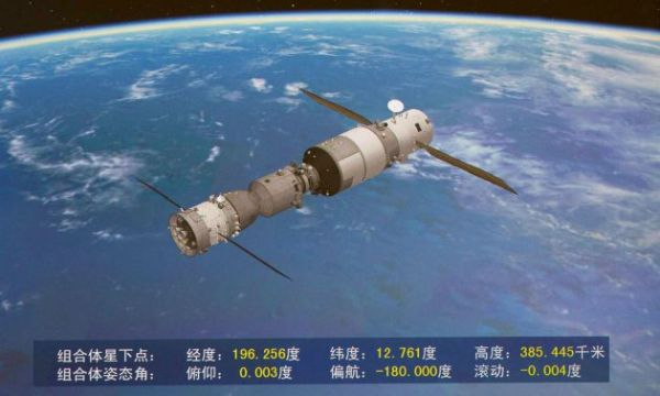 CHINA WILL HAVE SOLE SPACE STATION IN 2020S, BEIJING SAYS