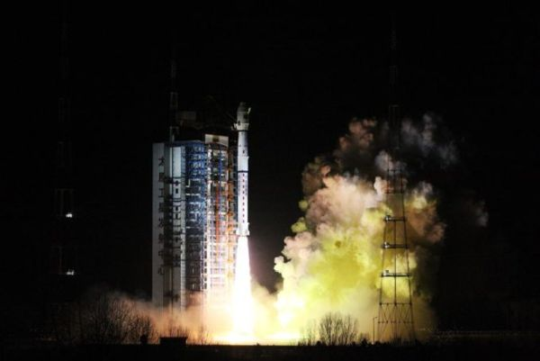 CHINESE WEATHER SATELLITE LAUNCHED INTO POLAR ORBIT