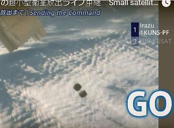 THREE CUBESATS WITH AMATEUR RADIO PAYLOADS DEPLOYED FROM ISS