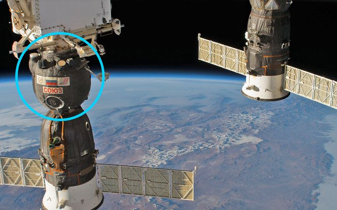 RUSSIAN SPACE AGENCY TO NASA: INVESTIGATION INTO SPACE STATION LEAK IS UNDER WAY