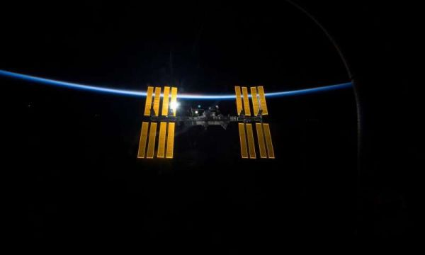 RUSSIA REPORTS COMPUTER BUG ON INTERNATIONAL SPACE STATION