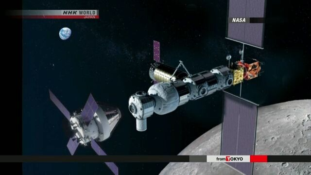 JAPAN TO BUILD HABITATION MODULE FOR SPACE STATION