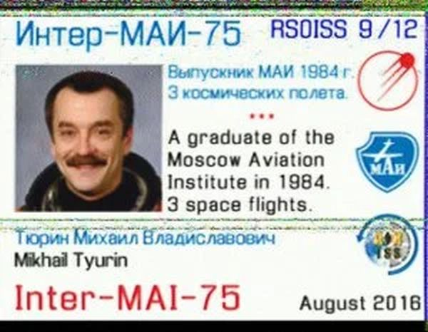 ARISS SSTV TRANSMISSIONS APRIL 11-14