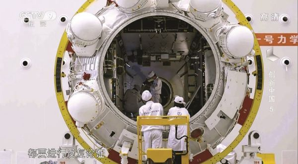 CHINESE SPACE STATION CORE MODULE PASSES REVIEW BUT FACES DELAYS
