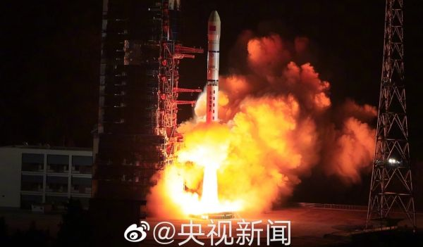 LONG MARCH-2D CONDUCTS MAIDEN LAUNCH FROM XICHANG WITH FOUR SATELLITES