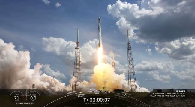 SPACEX LAUNCHES ADVANCED GPS SATELLITE FOR US SPACE FORCE, STICKS ROCKET LANDING