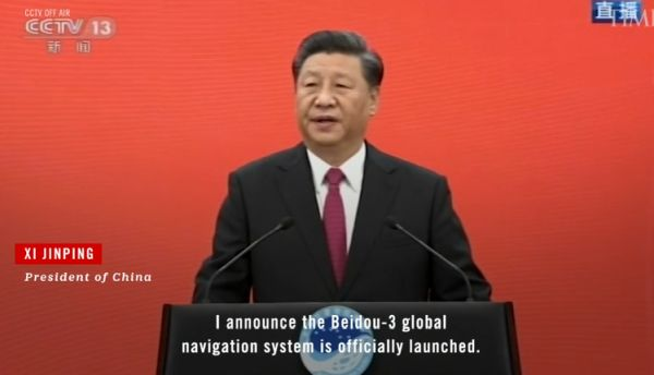 CHINA SAYS IT HAS COMPLETED A NAVIGATION NETWORK THAT COULD RIVAL THE U.S. GPS