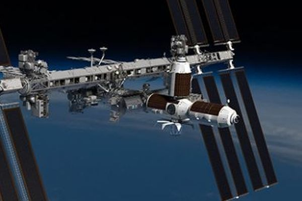 NASA ADVANCES PLAN TO COMMERCIALIZE INTERNATIONAL SPACE STATION